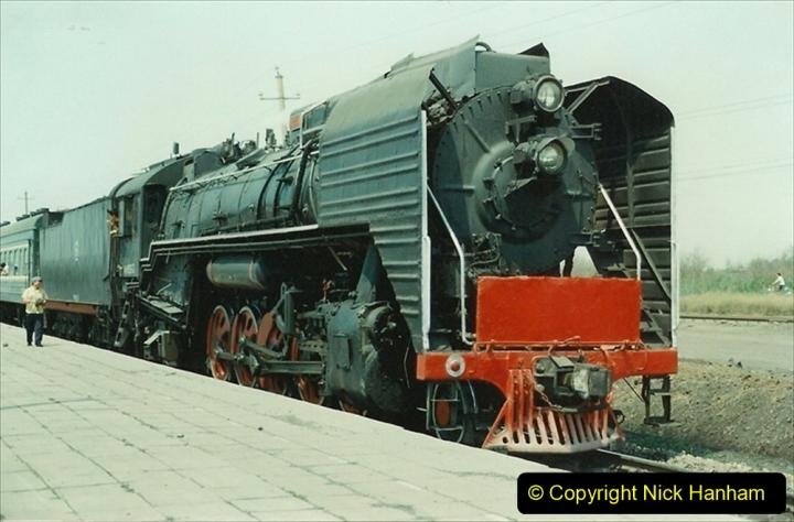 Pakistan and China 1996 June. (210) The Bayanobo passenger service. 210