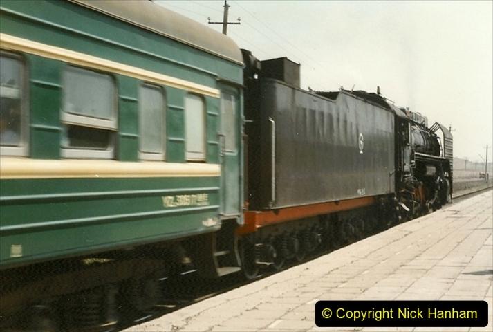 Pakistan and China 1996 June. (212) The Bayanobo passenger service. 212