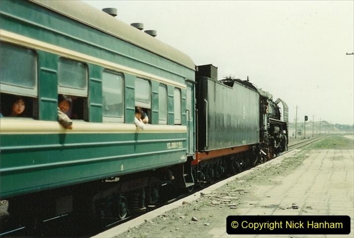 Pakistan and China 1996 June. (213) The Bayanobo passenger service. 213