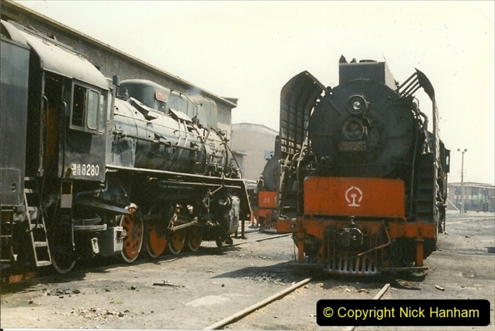 Pakistan and China 1996 June. (215) More of Baotou Depot. 215