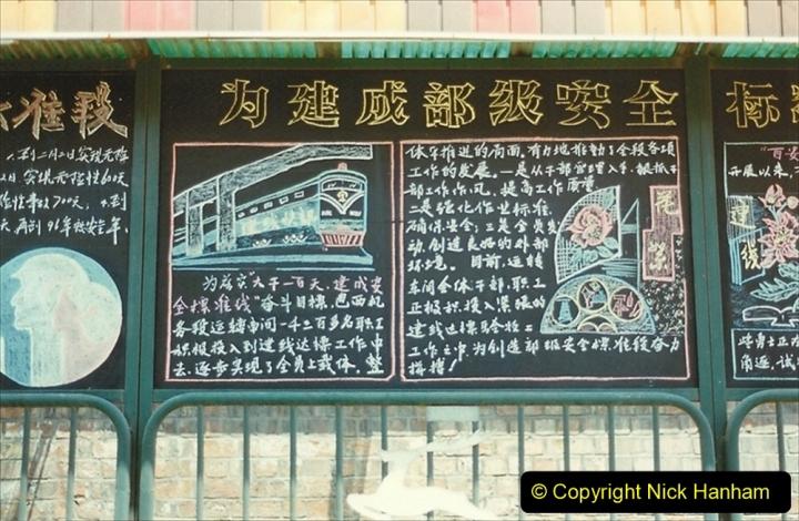 Pakistan and China 1996 June. (236) More of Baotou Depot. 236