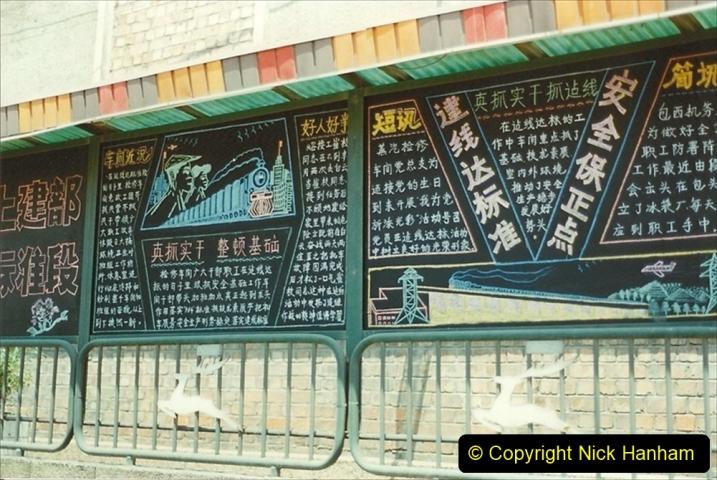 Pakistan and China 1996 June. (237) More of Baotou Depot. 237