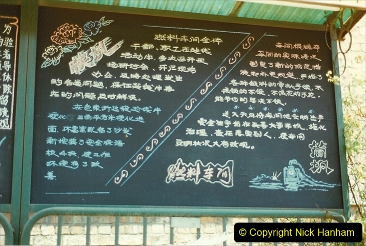 Pakistan and China 1996 June. (238) More of Baotou Depot. 238