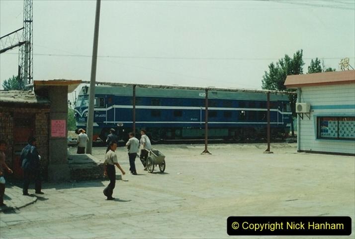 Pakistan and China 1996 June. (243) More of Baotou Depot. 243