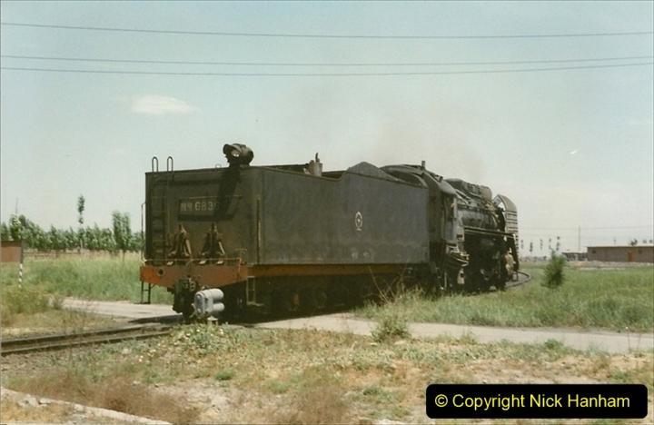 Pakistan and China 1996 June. (245) More of Baotou Depot. 245