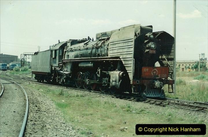 Pakistan and China 1996 June. (246) More of Baotou Depot. 246