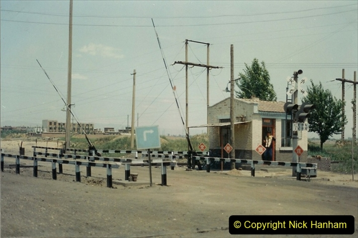 Pakistan and China 1996 June. (249) Baotou Steel Works. 249