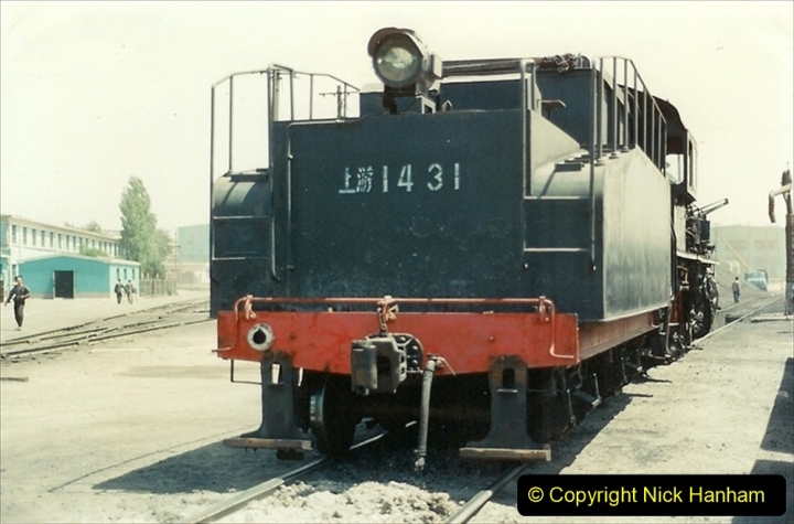 Pakistan and China 1996 June. (259) Baotou Steel Works. 259