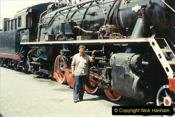Pakistan and China 1996 June. (303) Baotou Steel Works. 303