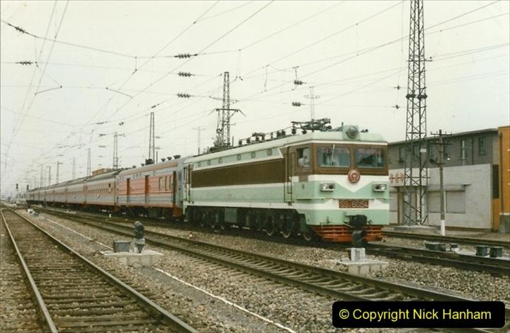 Pakistan and China 1996 June. (32) Zhongwei China Rail Depot. 032