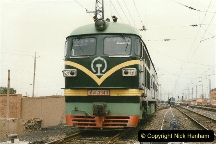Pakistan and China 1996 June. (33) Zhongwei China Rail Depot. 033