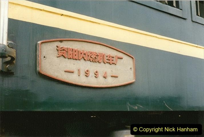 Pakistan and China 1996 June. (34) Zhongwei China Rail Depot. 034