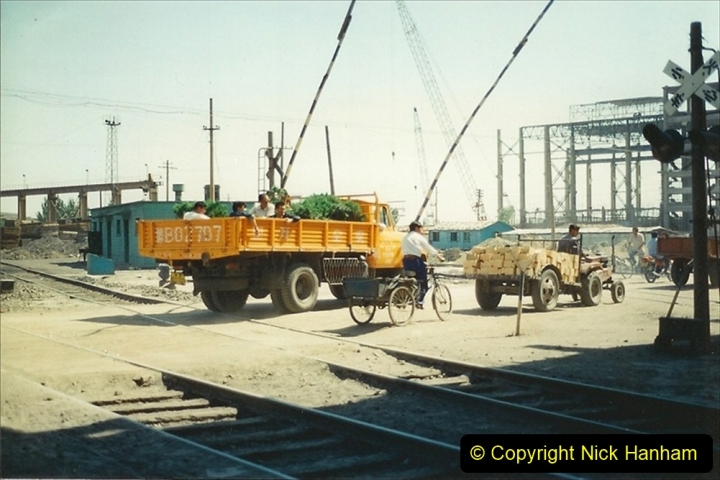 Pakistan and China 1996 June. (340) Baotou Steel Works. 340