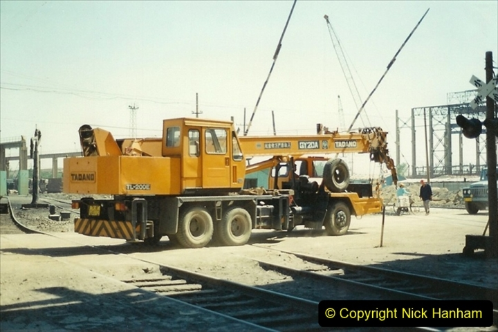 Pakistan and China 1996 June. (341) Baotou Steel Works. 341