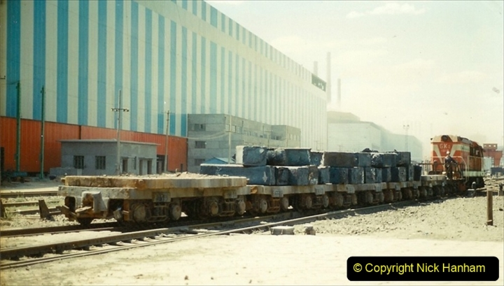 Pakistan and China 1996 June. (344) Baotou Steel Works. 344