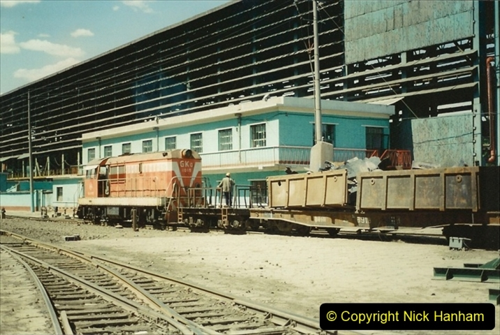 Pakistan and China 1996 June. (348) Baotou Steel Works. 348