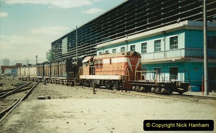 Pakistan and China 1996 June. (350) Baotou Steel Works. 350