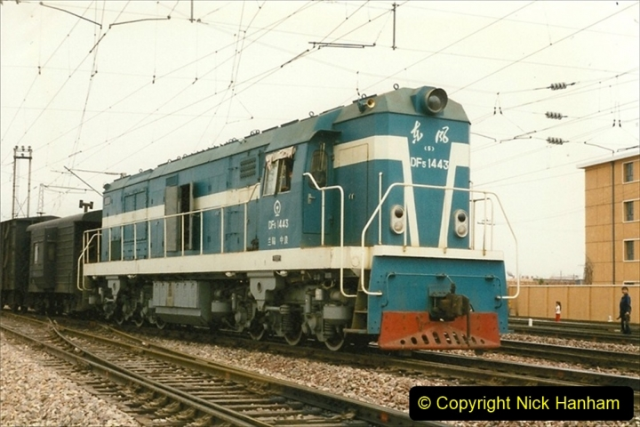Pakistan and China 1996 June. (36) Zhongwei China Rail Depot. 036