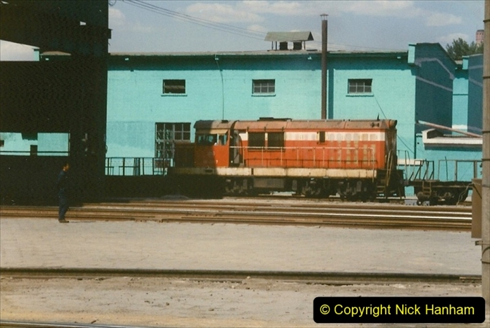 Pakistan and China 1996 June. (363) Baotou Steel Works. 363