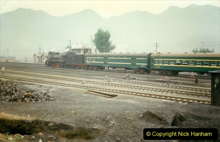 Pakistan and China 1996 June. (367) The Shinguai Branch. 367