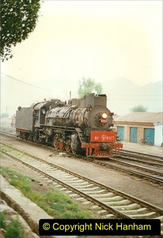 Pakistan and China 1996 June. (373) The Shinguai Branch. 373