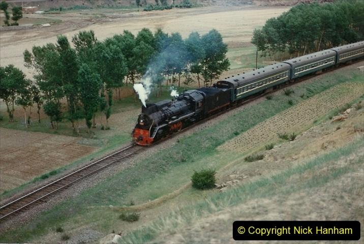 Pakistan and China 1996 June. (382) The Shinguai Branch. 382