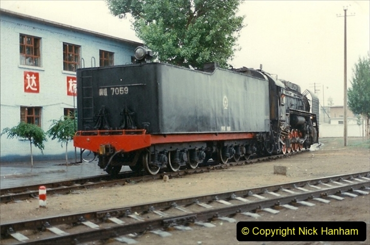 Pakistan and China 1996 June. (404) Baotou Sub Depot. 404