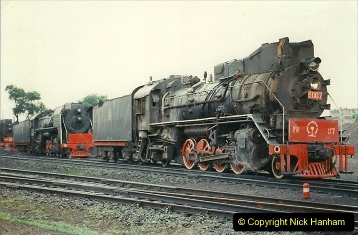 Pakistan and China 1996 June. (408) Baotou Sub Depot. 408
