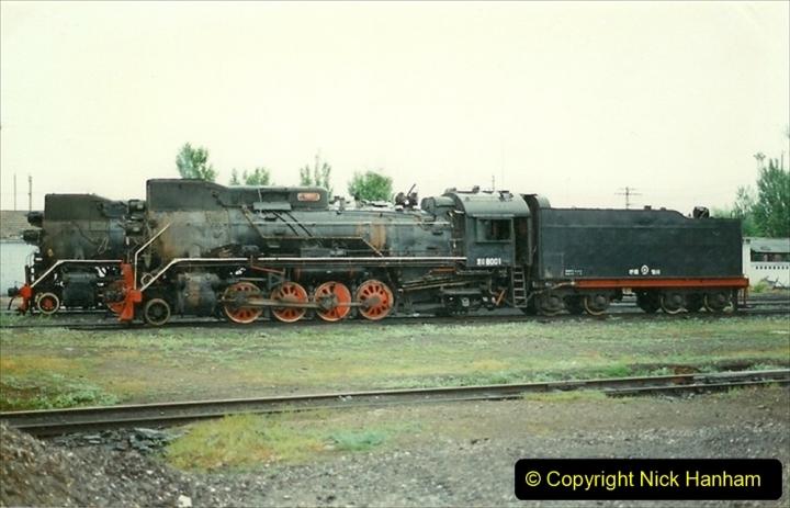 Pakistan and China 1996 June. (419) Baotou Sub Depot. 419