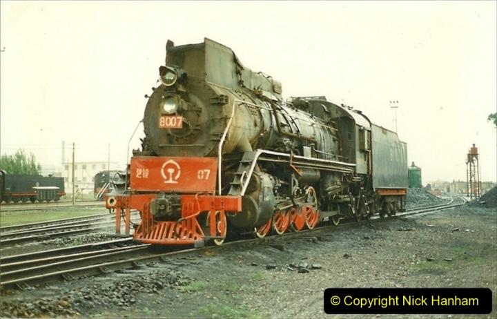 Pakistan and China 1996 June. (420) Baotou Sub Depot. 420