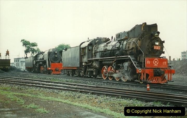 Pakistan and China 1996 June. (421) Baotou Sub Depot. 421