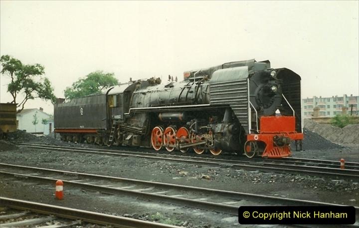 Pakistan and China 1996 June. (422) Baotou Sub Depot. 422