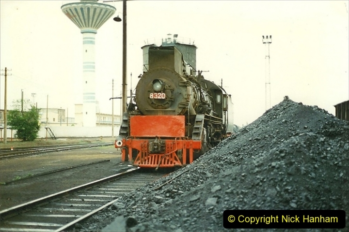 Pakistan and China 1996 June. (424) Baotou Sub Depot. 424
