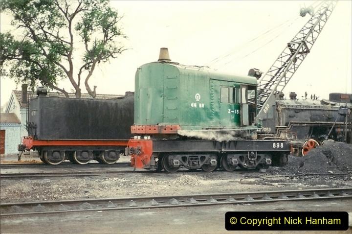Pakistan and China 1996 June. (431) Baotou Sub Depot. 431