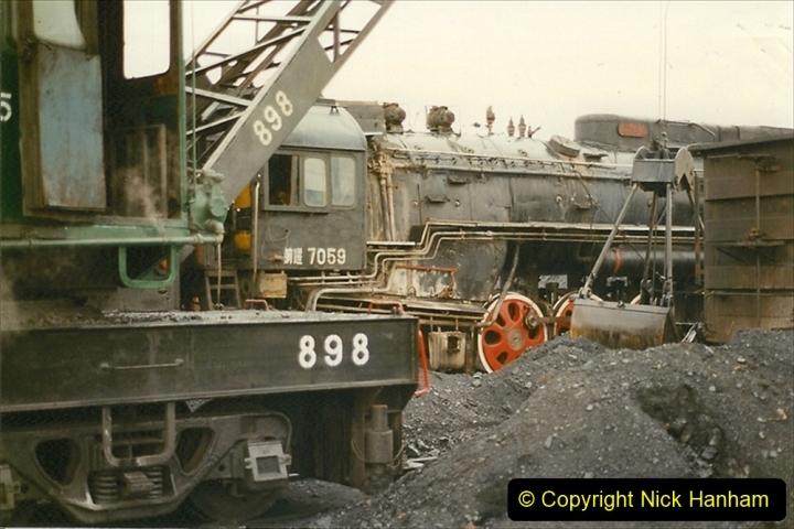 Pakistan and China 1996 June. (434) Baotou Sub Depot. 434