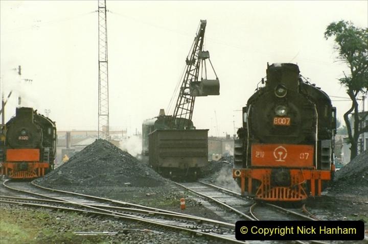 Pakistan and China 1996 June. (440) Baotou Sub Depot. 440