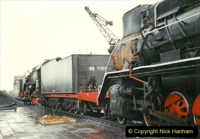Pakistan and China 1996 June. (441) Baotou Sub Depot. 441