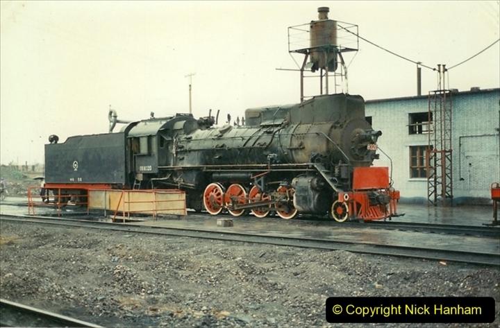 Pakistan and China 1996 June. (443) Baotou Sub Depot. 443