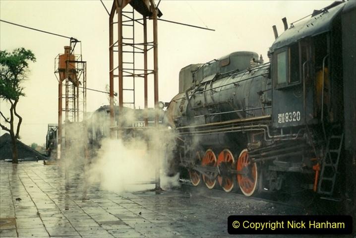 Pakistan and China 1996 June. (444) Baotou Sub Depot. 444