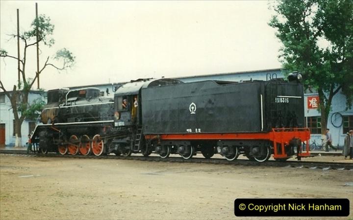 Pakistan and China 1996 June. (447) Baotou Sub Depot. 447