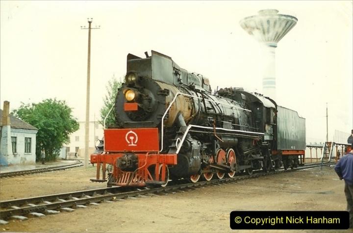 Pakistan and China 1996 June. (451) Baotou Sub Depot. 451