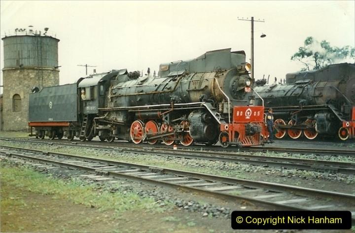 Pakistan and China 1996 June. (452) Baotou Sub Depot. 452