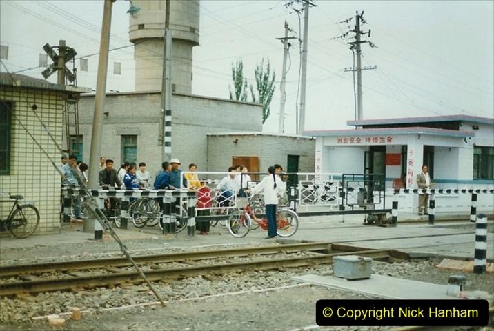 Pakistan and China 1996 June. (59) Zhongwei China Rail Depot. 059