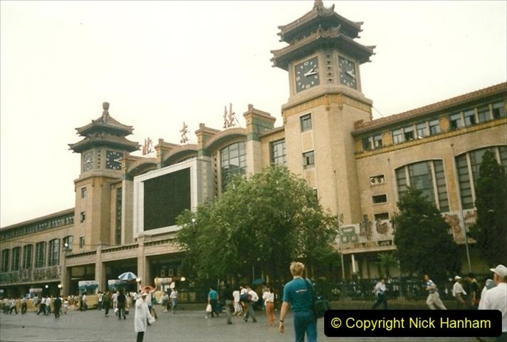 Pakistan and China 1996 June. (141) Beijing Main Station. 141