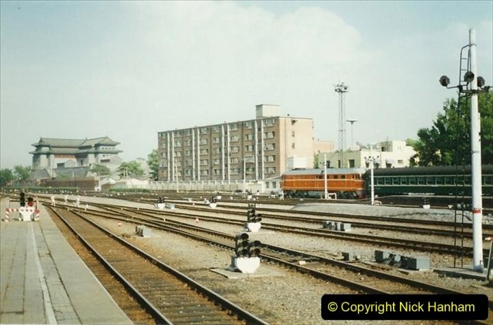 Pakistan and China 1996 June. (143) Beijing Main Station. 143