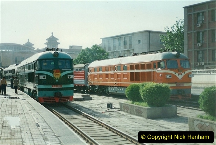 Pakistan and China 1996 June. (144) Beijing Main Station. 144