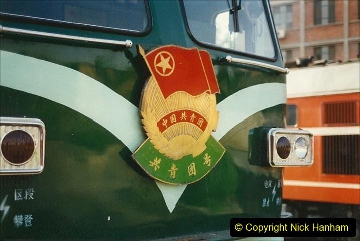 Pakistan and China 1996 June. (146) Beijing Main Station. 146