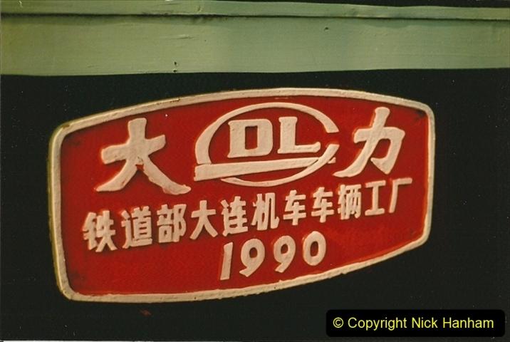 Pakistan and China 1996 June. (147) Beijing Main Station. 147