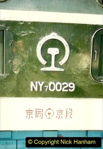 Pakistan and China 1996 June. (149) Beijing Main Station. 149