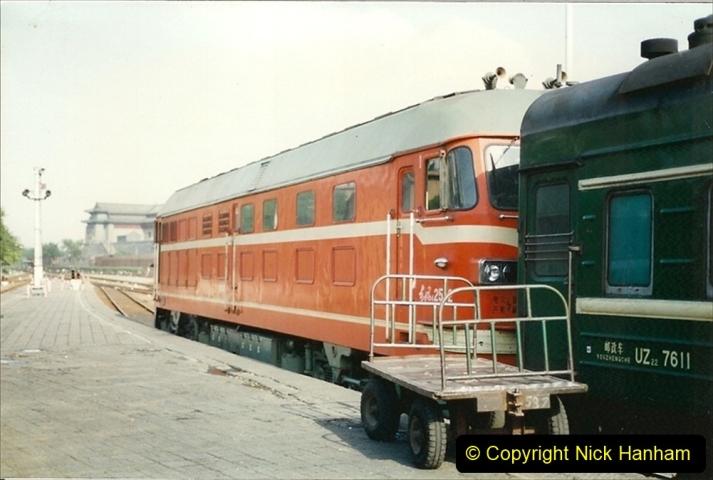 Pakistan and China 1996 June. (151) Beijing Main Station. 151